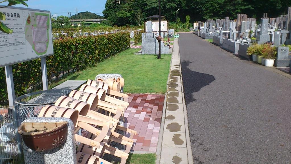 松戸中央霊園 水汲み場