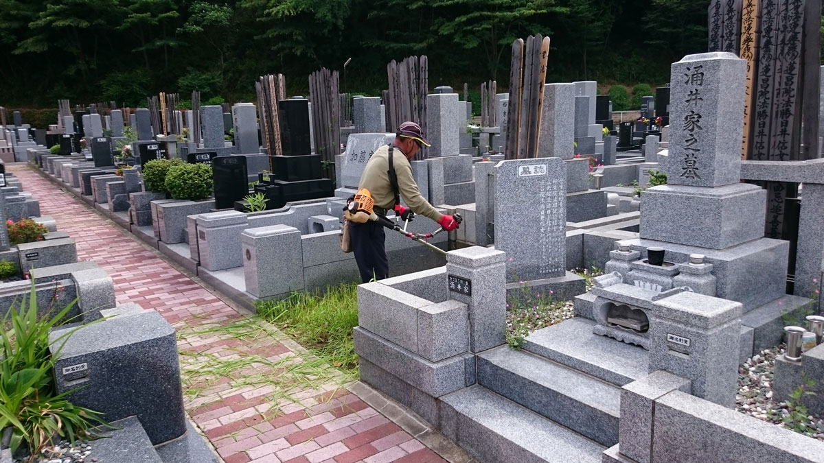 松戸中央霊園の墓地管理状況