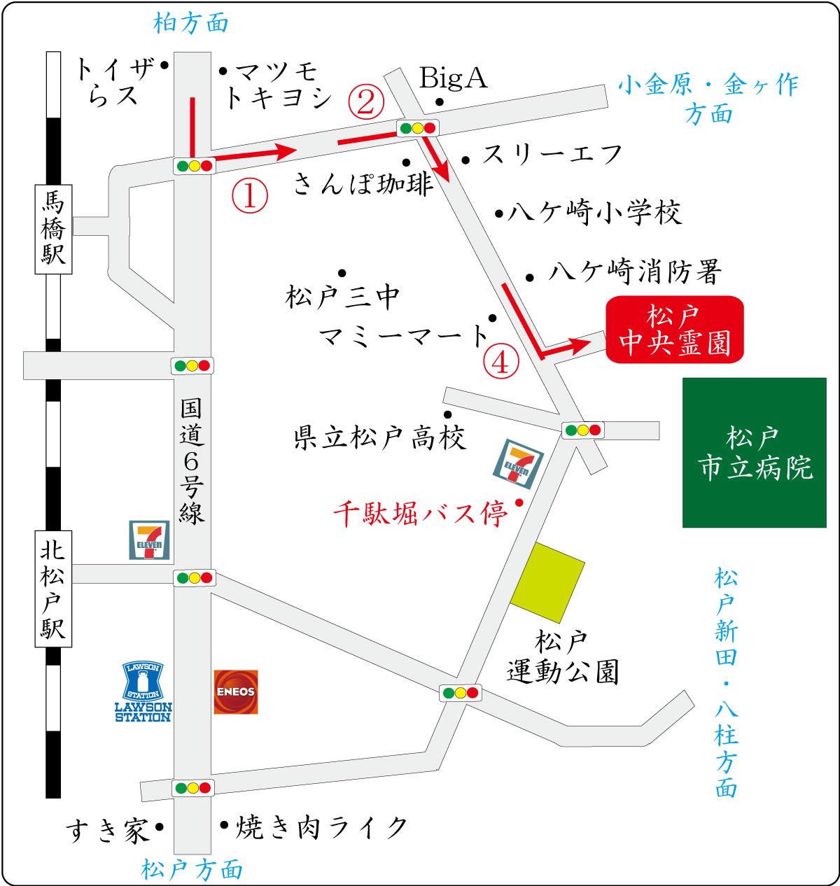 松戸中央霊園地図(柏方面より)