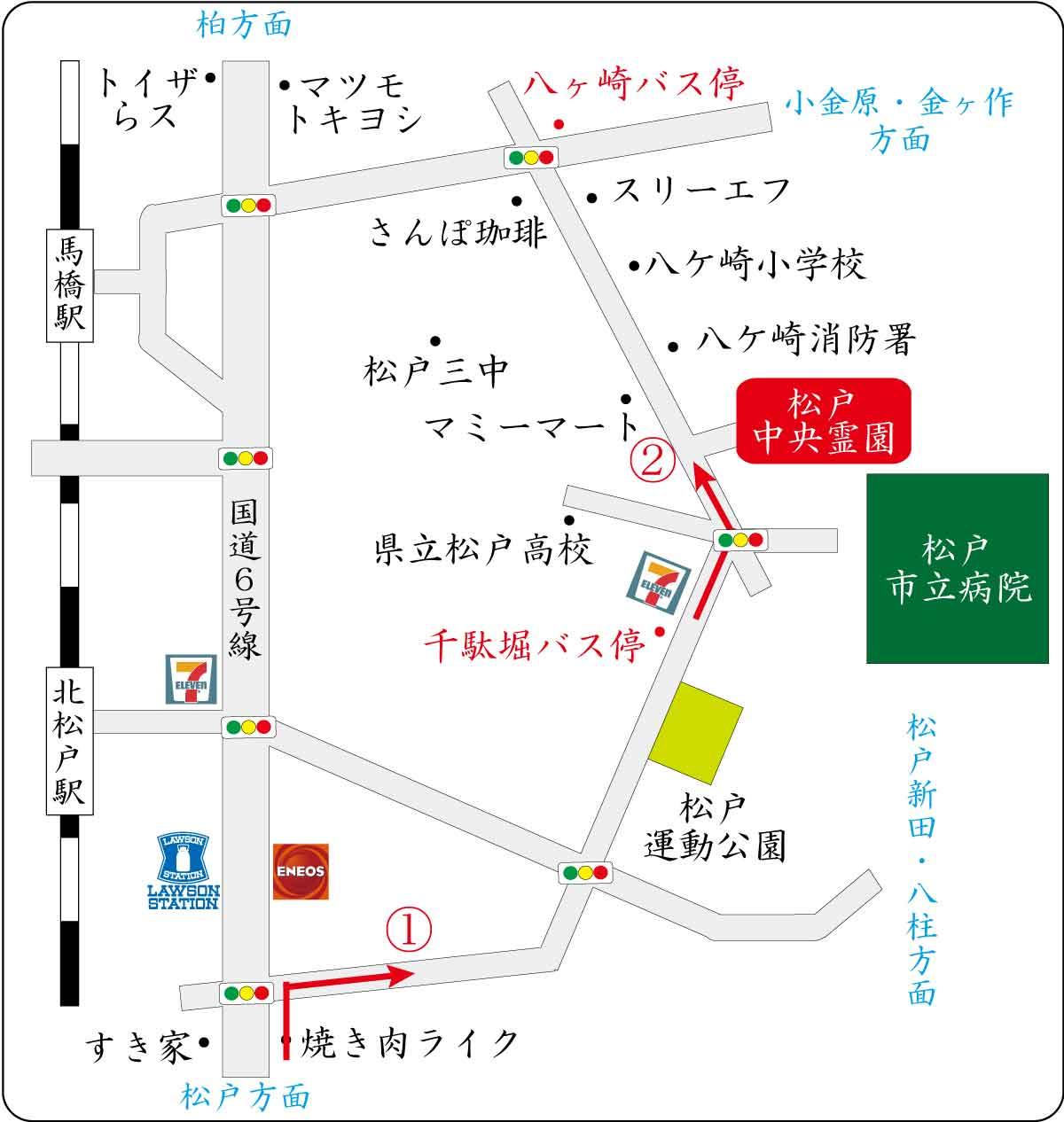 松戸中央霊園地図